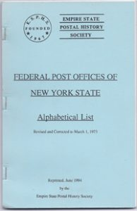 01s-federal-post-offices-of-ny-state